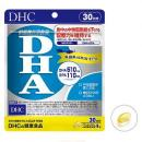 DHC DHA(30日分)
